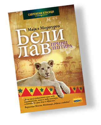 Beli_lav