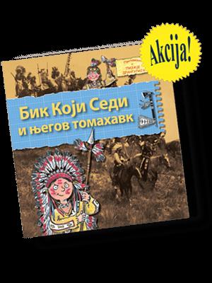 Bik_Koji_Sedi AKCIJA