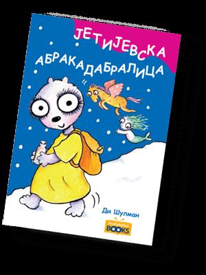 Jetijevska_abrakadabralica