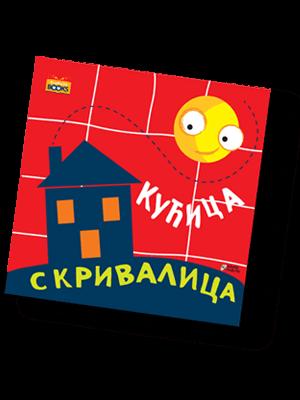 Kucica_skrivalica