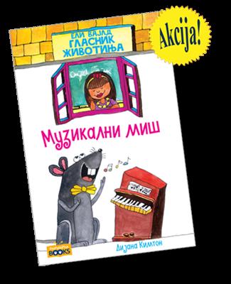 Muzikalni_mis AKCIJA