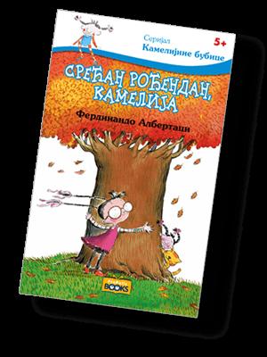Srecan_rodjendan_Kamelija