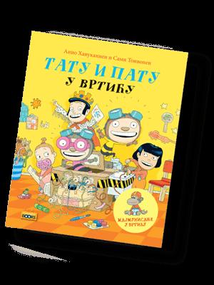 Tatu_i_Patu_u_vrticu
