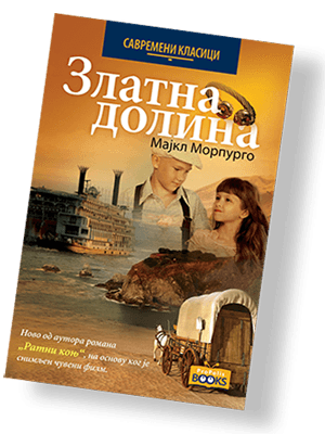 Zlatna_dolina