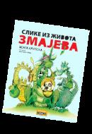 slike_iz_zivota_zmajeva