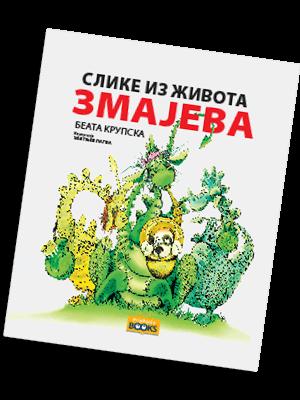 slike_iz_zivota_zmajeva1