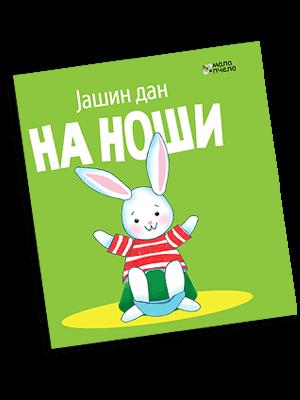 jasa_i_nosa_web1