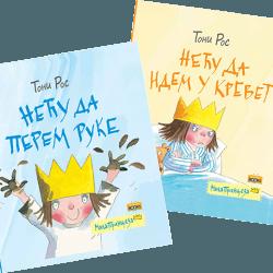 Spasonosne knjige za roditelje
