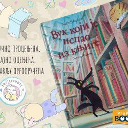 Knjigralište – Vuk koji je ispao iz knjige