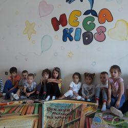 Mega Kids vrtići, Vuk koji je ispao iz knjige